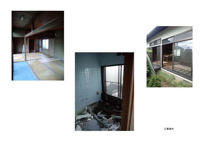 MY邸 リフォーム その2_f0171785_17273573.jpg