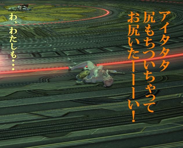 b0296791_20113779.jpg