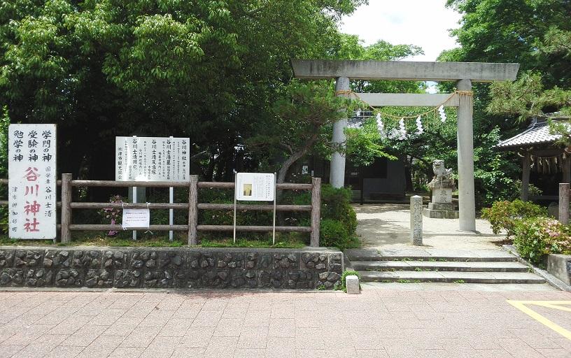 六月十二日 西日本遊學 十二日目_a0165993_16143994.jpg