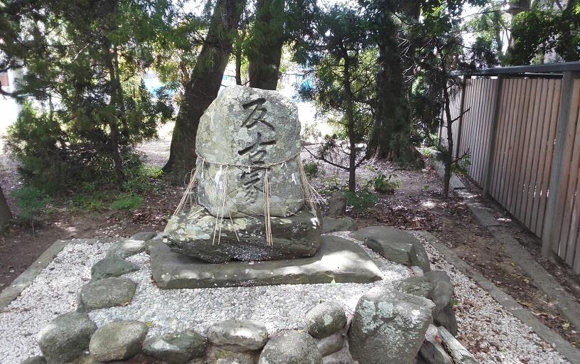 六月十二日 西日本遊學 十二日目_a0165993_16172246.jpg