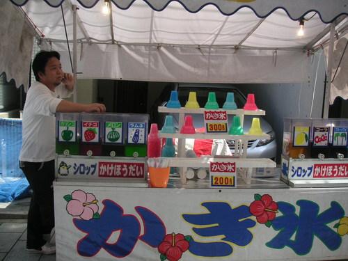 洲崎神社のお祭り_e0017093_16413572.jpg