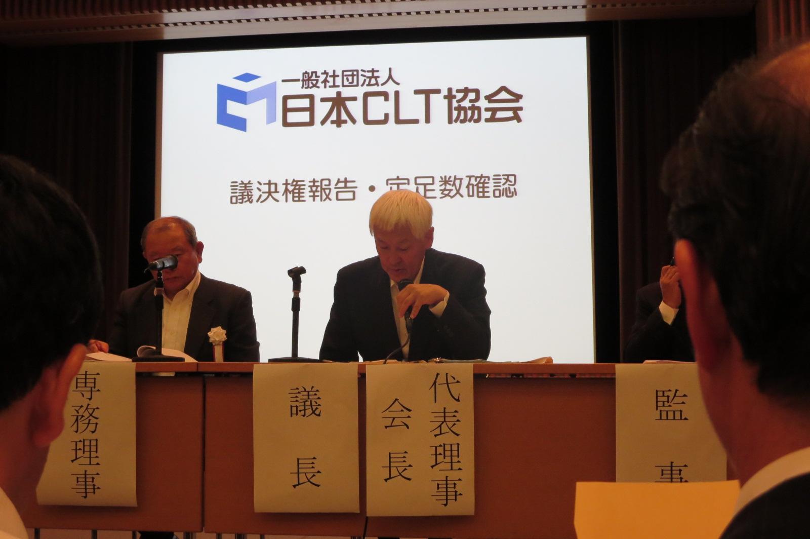 CLT協会総会・懇親会_e0054299_150411.jpg