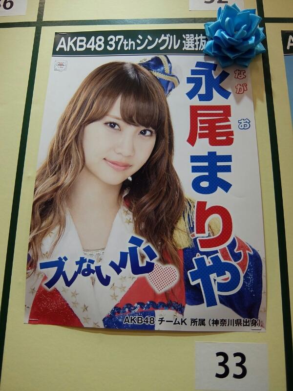 総選挙ミュージアム_b0298605_3204273.jpg