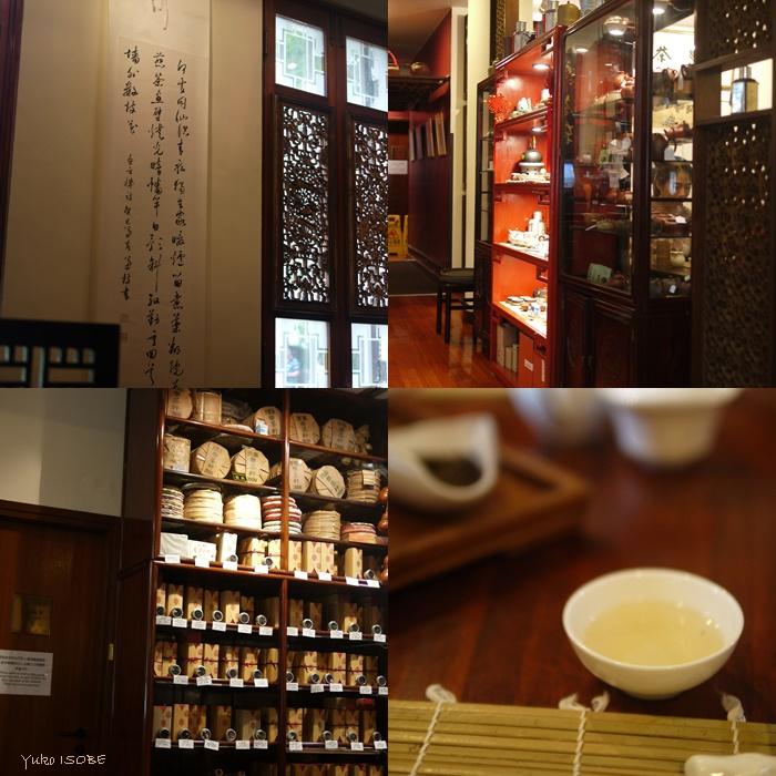 公園の中にある茶藝館_a0169924_2043399.jpg