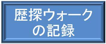 f0300125_2131581.jpg