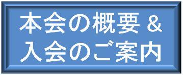 f0300125_21325484.jpg