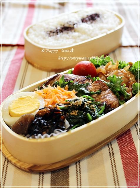ぶりの塩麹焼き弁当とラウンドサンド♪_f0348032_17501805.jpg