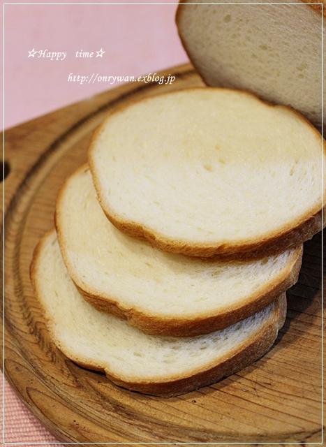 ぶりの塩麹焼き弁当とラウンドサンド♪_f0348032_17510575.jpg