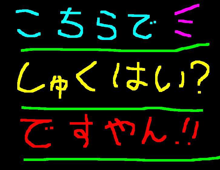 f0056935_1254439.jpg