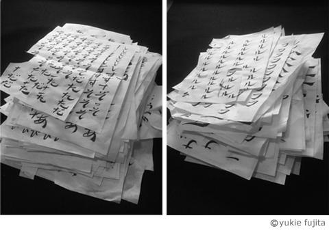 自作毛筆フォント「木簡浪漫」を使ってみました_c0141944_04123.jpg