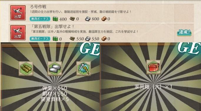 e0117951_01105058.jpg