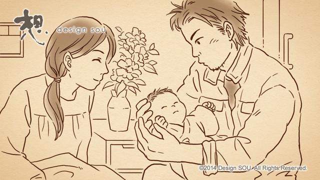 お父さんに感謝を込めて -2014 Father\'s Day- _a0054755_1149759.jpg