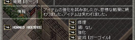 b0022669_2401977.jpg