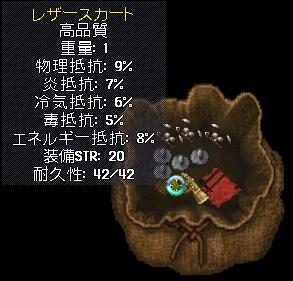 b0022669_2405727.jpg