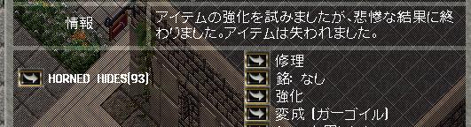 b0022669_2411313.jpg