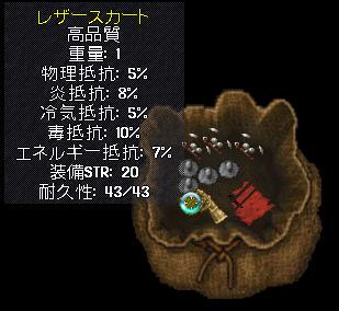 b0022669_2413072.jpg