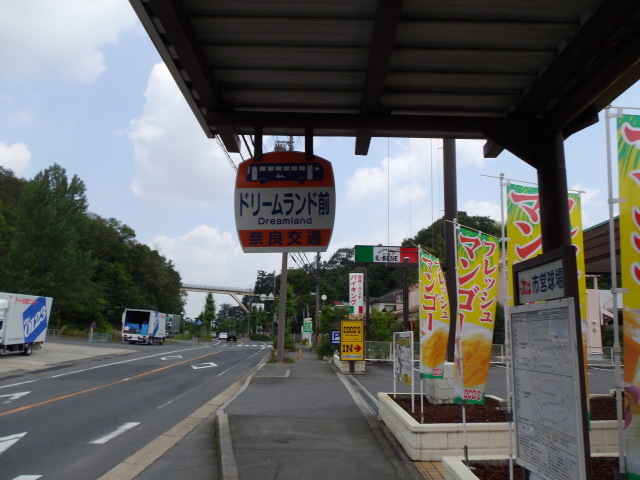 夢の国へのバス停_c0001670_22383411.jpg