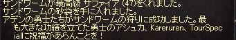 b0083880_251113.jpg