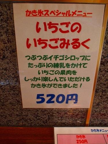 a0279382_1749355.jpg