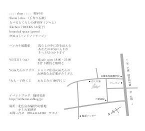 b0113186_18271276.jpg