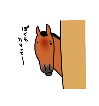 栗東トレセンに行こう!〜ピエロホース編〜_a0093189_2315818.jpg