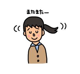栗東トレセンに行こう!〜ピエロホース編〜_a0093189_232481.jpg