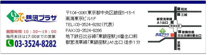 e0199691_1144485.jpg