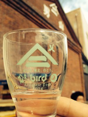 bird in 八戸酒造_a0134394_1629697.jpg