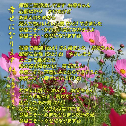 d0095910_5134966.jpg