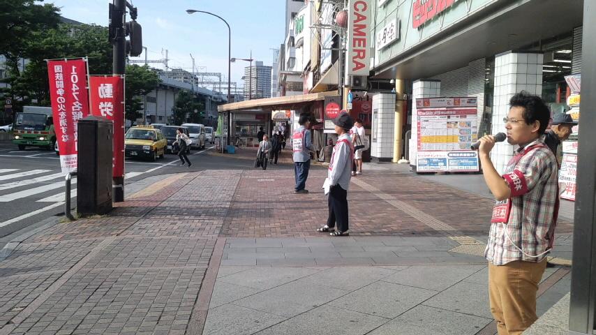 6月12日(木)、岡山駅前で山田書記長が国鉄解雇撤回闘争を訴えた_d0155415_1205436.jpg