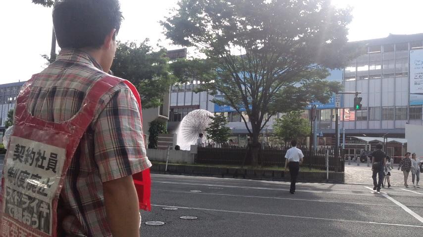 6月12日(木)、岡山駅前で山田書記長が国鉄解雇撤回闘争を訴えた_d0155415_1205482.jpg