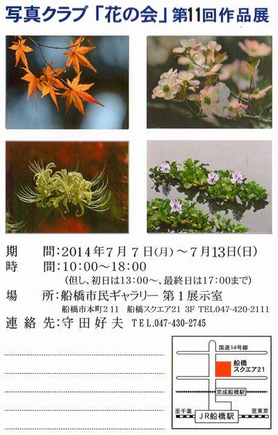 c0104227_951464.jpg