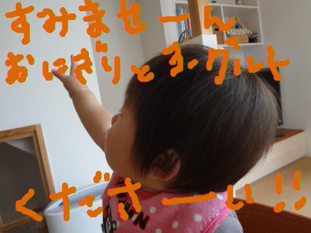 f0148927_22235546.jpg