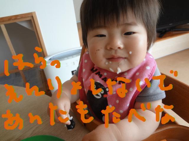 f0148927_22313717.jpg