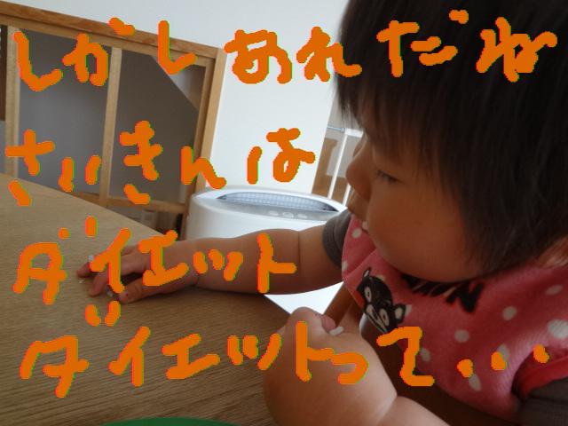 f0148927_22354940.jpg