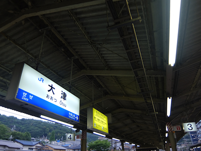 関西名古屋キャンペーン_b0220328_23014321.jpg