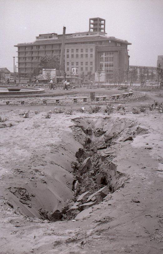 蔵織『新潟地震50周年写真展』が始まります_d0178448_09362685.jpg