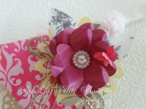 Happy Birthday & Happy Garland ♡_b0301949_09331782.jpg