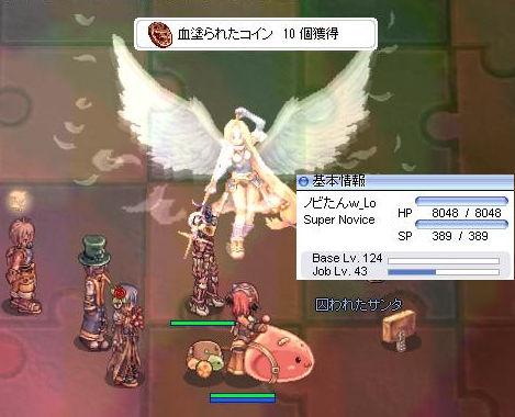 e0077749_20112899.jpg