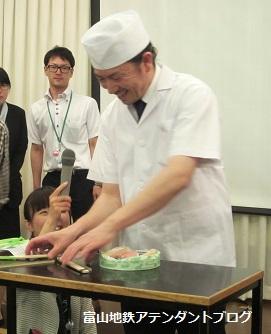 【アテンダント観光研修】ますの寿司食べ比べ_a0243562_16214750.jpg
