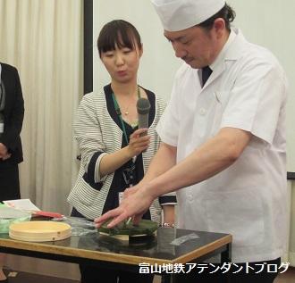 【アテンダント観光研修】ますの寿司食べ比べ_a0243562_16215991.jpg