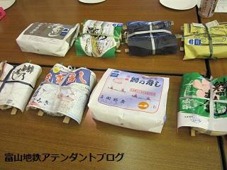 【アテンダント観光研修】ますの寿司食べ比べ_a0243562_16220301.jpg