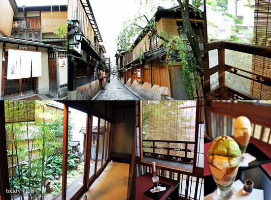 Kyoto trip Summer 2014  夏の京都旅 2 _e0253364_12505635.jpg