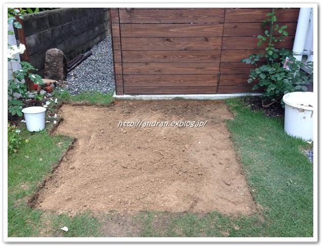 ストックヤードアプローチの芝生を考える・・・ その2_c0176271_0231635.jpg