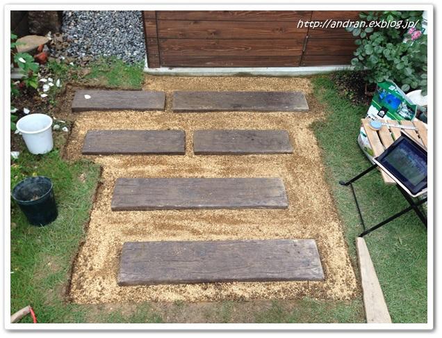 ストックヤードアプローチの芝生を考える・・・ その2_c0176271_025472.jpg