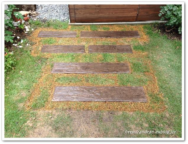 ストックヤードアプローチの芝生を考える・・・ その2_c0176271_0262249.jpg