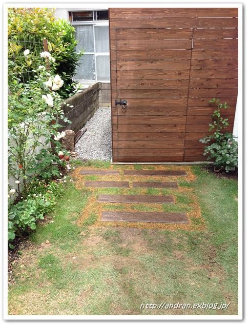 ストックヤードアプローチの芝生を考える・・・ その2_c0176271_0263135.jpg