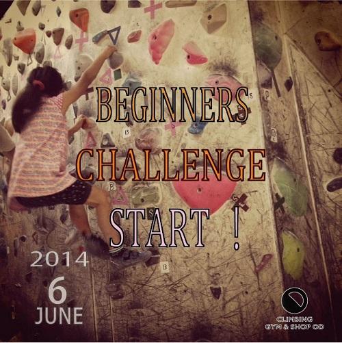 6月 biginners challenge_d0246875_15532522.jpg