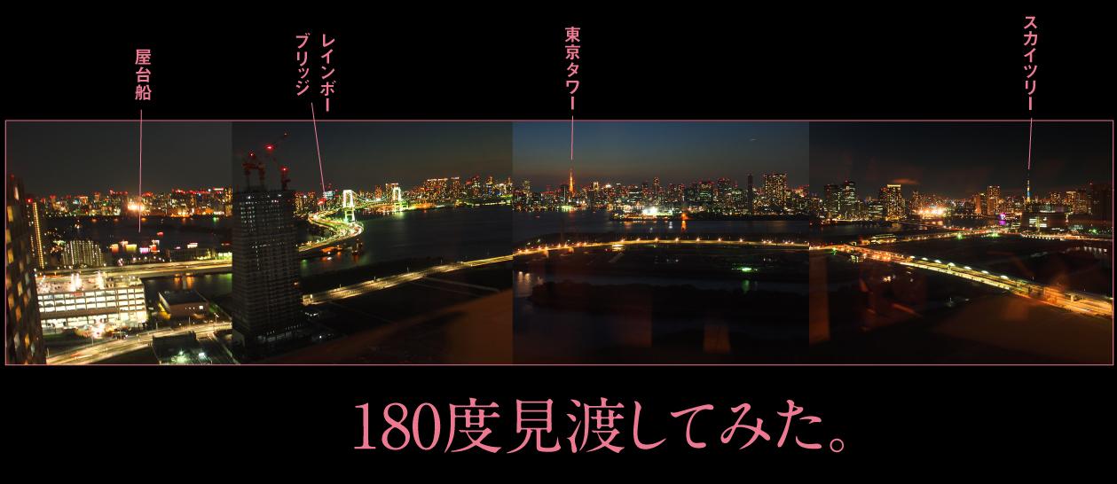 b0315480_20165720.jpg