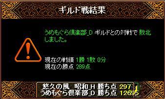 d0081603_1562990.jpg